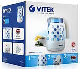 Электрический чайник Vitek VT-7048 Белый, фото 3