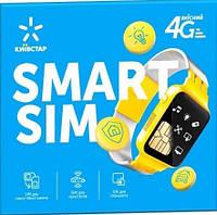 """Стартовый Пакет Киевстар """"Smart Sim"""" 4G"""