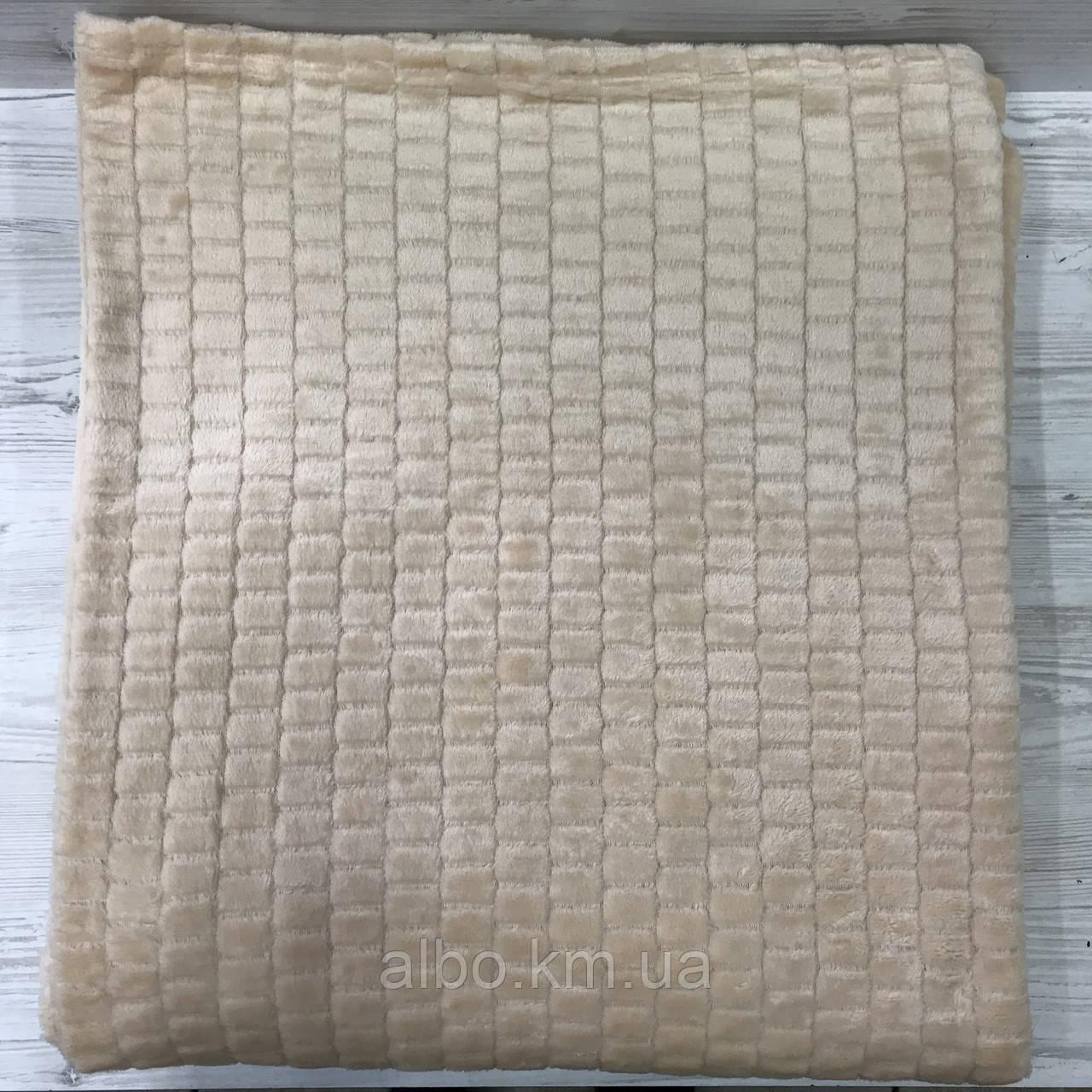 """Плед """"Брусчатка"""" из микрофибры ALBO 200х230 cm Ванильное (P-F3-6-2)"""