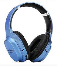 Bluetooth наушники ST 50 Extra bass Синий