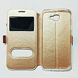 Чехол-книжка для Samsung J5 Prime Золотистый, фото 2