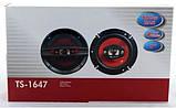 Колонки автомобильные TS-1647 (16 см) Красный, фото 3