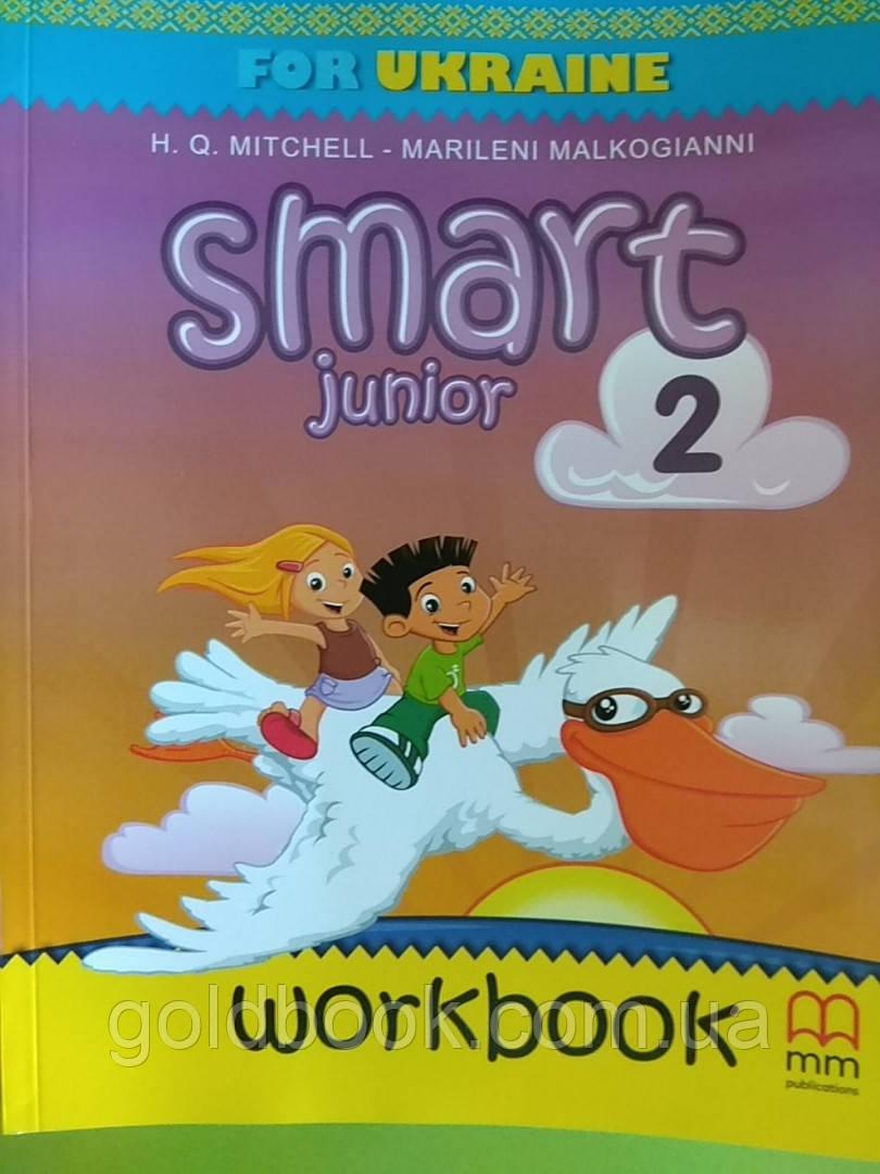 """Англійська мова """"Smart junior"""" 2 клас. Робочий зошит (workbook)."""