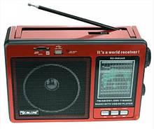 Радиоприемник Golon RX-006 Красный