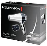 Фен для волос Remington D3080 2000W Белый, фото 3