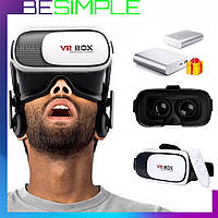 Очки виртуальной реальности VR BOXОчки виртуальной реальности VR BOX, Виртуальные очки+ Подарок