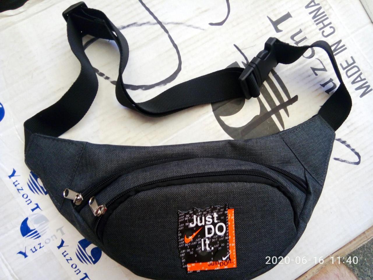 Поясная сумка Бананка Барсетка сумка на пояс мужская женская