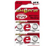 Батарейка щелочная Енергія AG8
