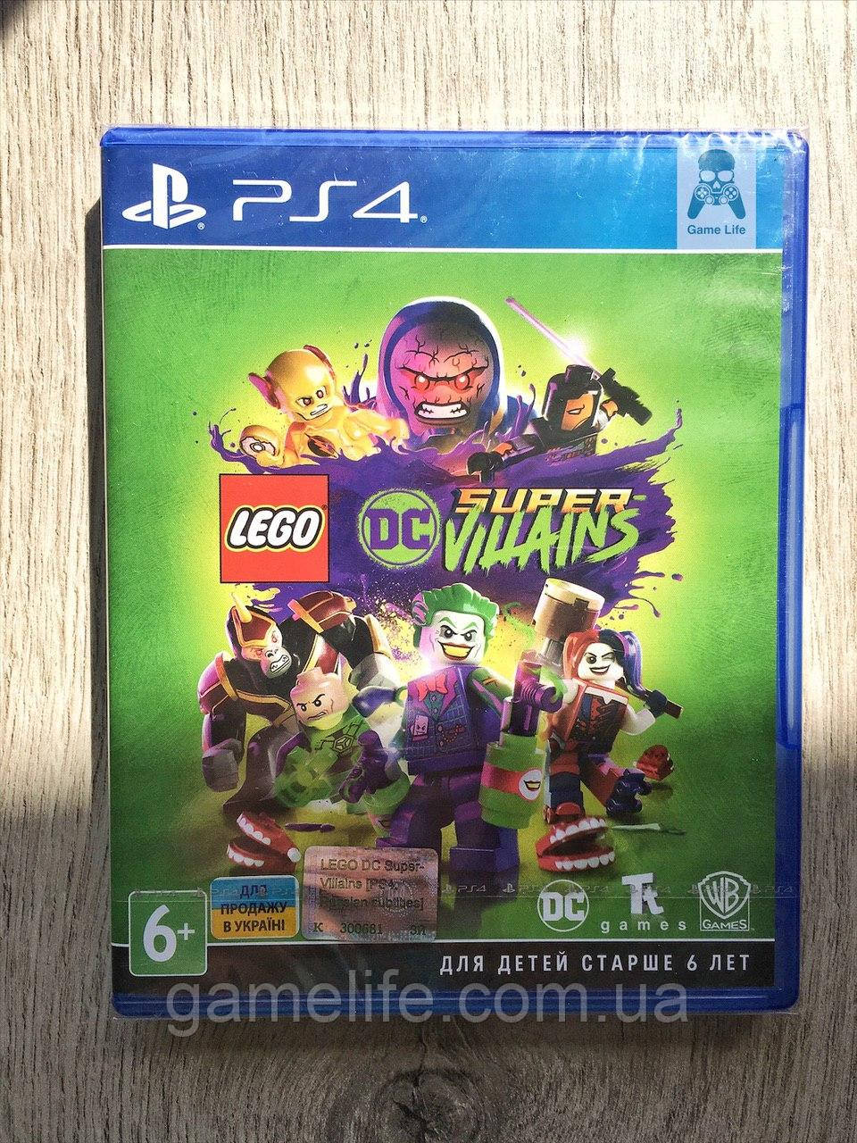 LEGO DC Super-Villains (рус. суб.) PS4