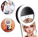 Кольцо для селфи Selfie Ring Light XJ-01 на аккумуляторе Голубой, фото 5