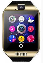 Смарт часы Smart Watch Q18 Золотистый
