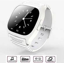 Смарт часы Smart Watch M26 белый