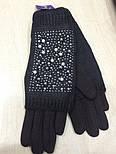 """Жіночі зимові рукавички """"Намистинки"""" (забарвлення), фото 3"""