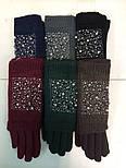 """Жіночі зимові рукавички """"Намистинки"""" (забарвлення), фото 7"""