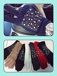 """Жіночі зимові рукавички """"Намистинки"""" (забарвлення), фото 8"""