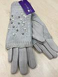 """Жіночі зимові рукавички """"Намистинки"""" (забарвлення), фото 9"""