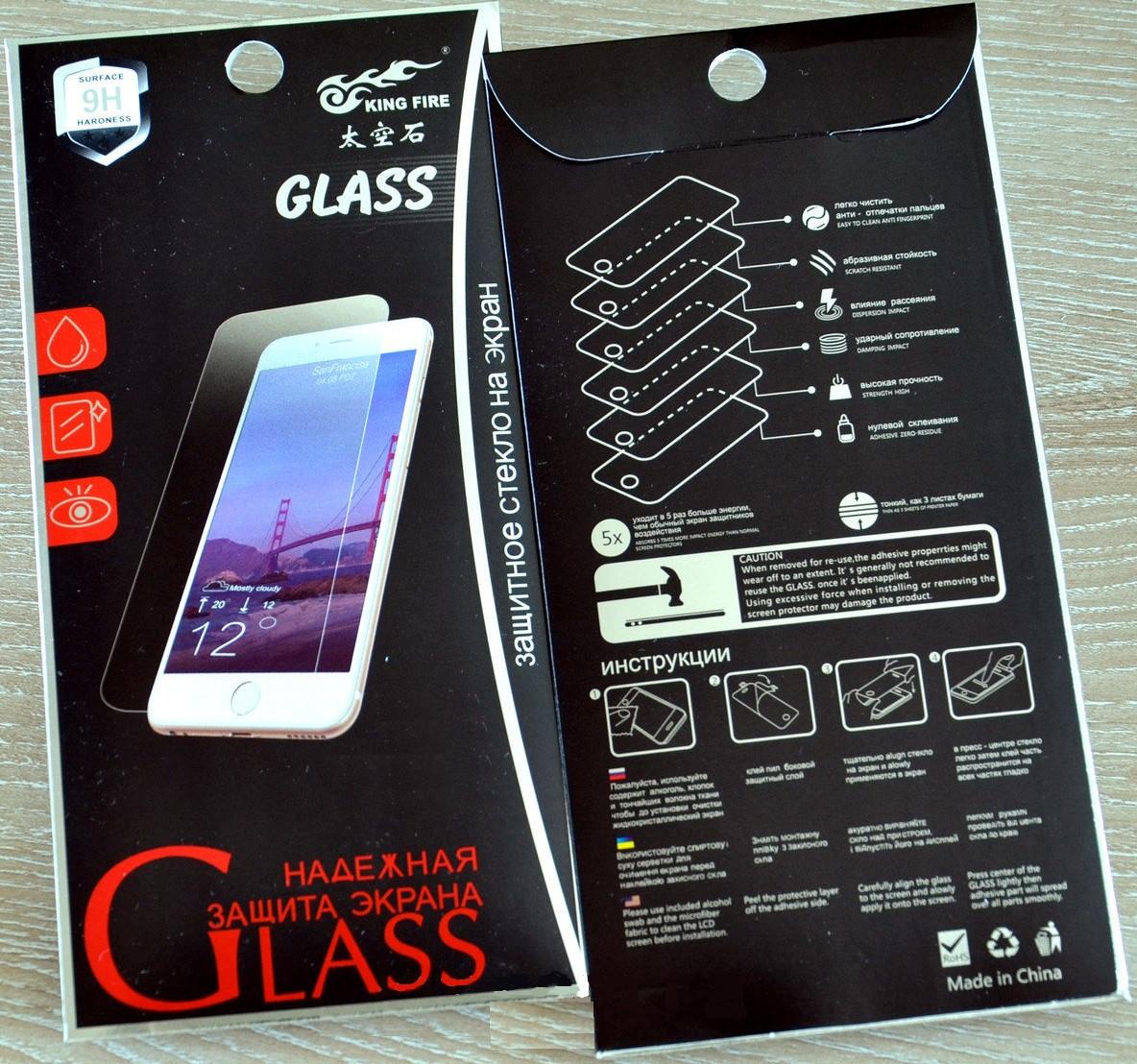 Защитное стекло для iPhone 5/5S 9H Прозрачный