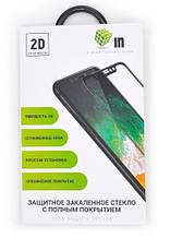 Защитное стекло для iPhone 5/5S 2D перед+зад Gold