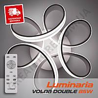 Потолочный светодиодный светильник LUMINARIA VOLNA DOUBLE 85W 3R-500/180-WHITE/OPAL-220-IP20 с пультом ДУ