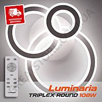 Потолочный светодиодный светильник LUMINARIA TRIPLEX ROUND 108W R700/600 WHITE/WHITE 220V IP44 с пультом ДУ