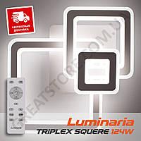 Потолочный светодиодный светильник LUMINARIA TRIPLEX SQUARE 124W S700/600 WHITE/WHITE 220V IP44 с пультом ДУ