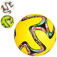 Мяч футбольный VA-0043 (50шт) размер 5, резина, гладкий, 380-400г, 3цвета, в кульке