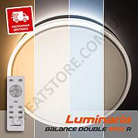 Потолочный светодиодный светильник LUMINARIA BALANCE DOUBLE 95W R-500-WHITE/SILVER-220-IP44 с пультом ДУ
