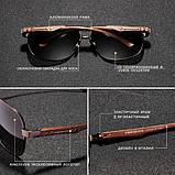 Cолнцезащитные очки Kingseven Черный, фото 5