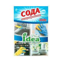 Сода кальцинированная Idea Plus, 700 г