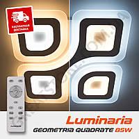 Потолочный светодиодный светильник LUMINARIA GEOMETRIA QUADRATE 85W Q500 WHITE 220V IP44 с пультом ДУ