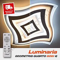 Потолочный светодиодный светильник LUMINARIA GEOMETRIA QUARTO 80W Q650 WHITE 220V IP44 с пультом ДУ