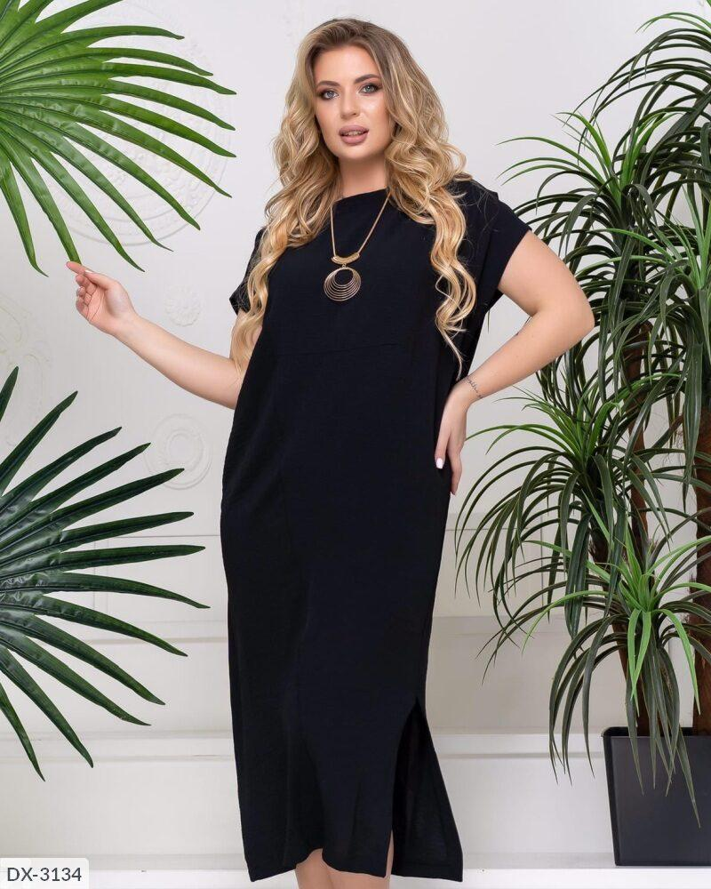 Стильное платье  (размеры 48-56) 0248-88