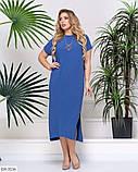 Стильное платье  (размеры 48-56) 0248-88, фото 3