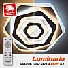 Потолочный светодиодный светильник LUMINARIA GEOMETRIA SOTA 80W ST500 WHITE 220V IP44 с пультом ДУ - Фото