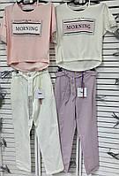 Стильный женский костюм RAW футболка-трикотаж, брюки-коттон. Женская одежда.