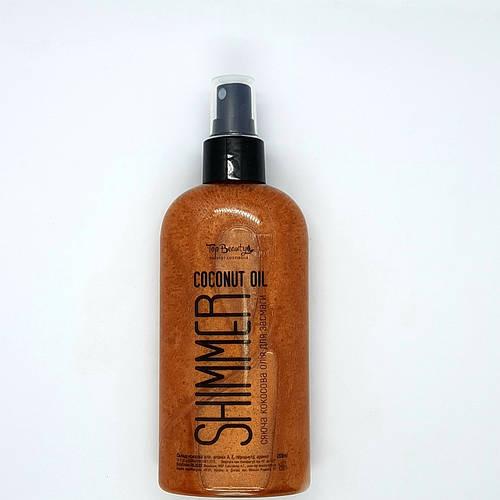 Кокосова олія для засмаги з шиммером TOP BEAUTY Shimmer Coconut Oil (200мл)