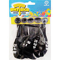 """1111-5112 Набор латексных шариков с образами, 30 см, 5 ед., ТМ """"Веселая Затея"""""""