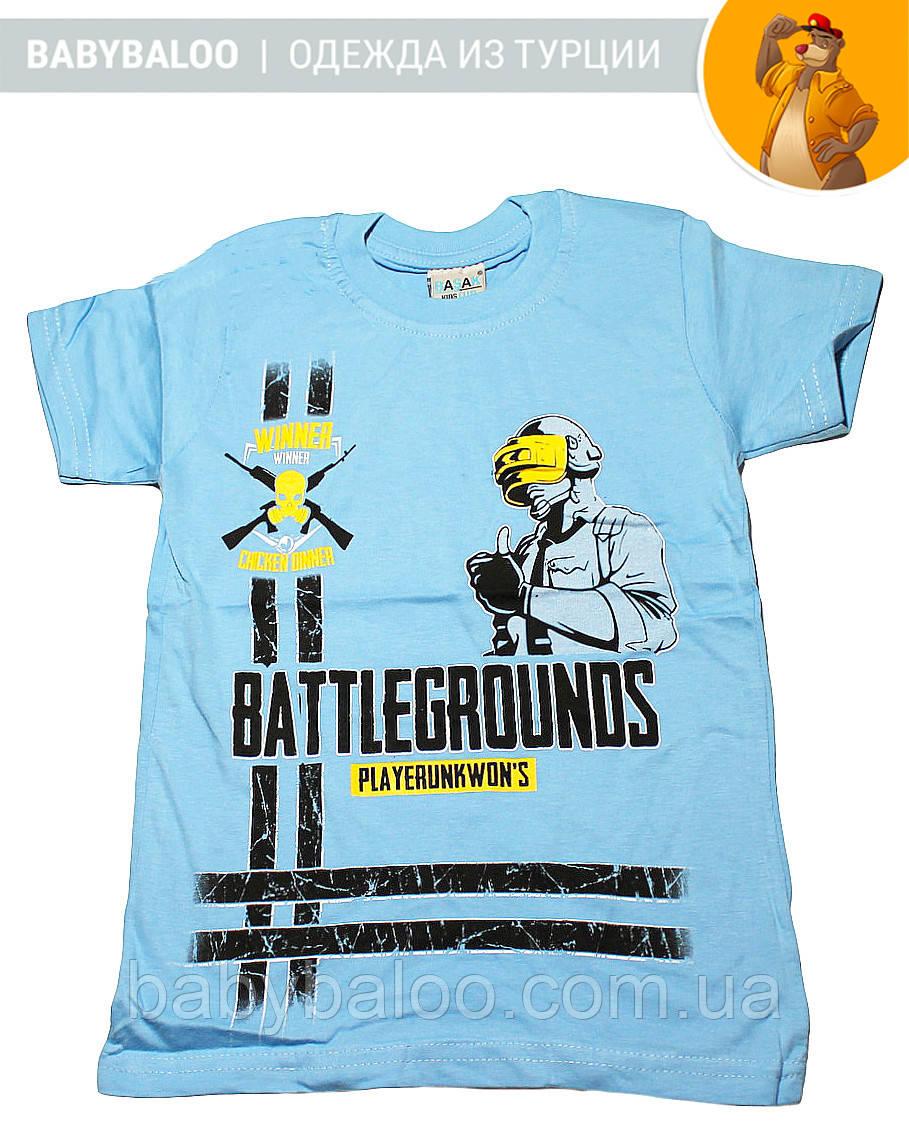 """Стильная футболка для мальчика """"Battlegrounds"""" (от 5 до 8 лет)"""