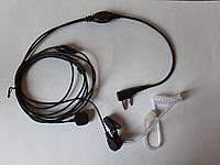 Гарнитура AirPro A11 2-х проводная скрытого ношения с прозрачным воздуховодом и выносной кнопкой