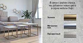 Стіл журнальний, кавовий металеву основу сучасного дизайну в стилі loft Бент Метал-Дизайн, фото 3