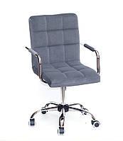 Кресло с подлокотниками Августо Augusto-ARM CH - Office серый бархат на колесиках, хром