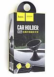 Автомобильный магнитный держатель телефона Hoco CA9 Черный, фото 3