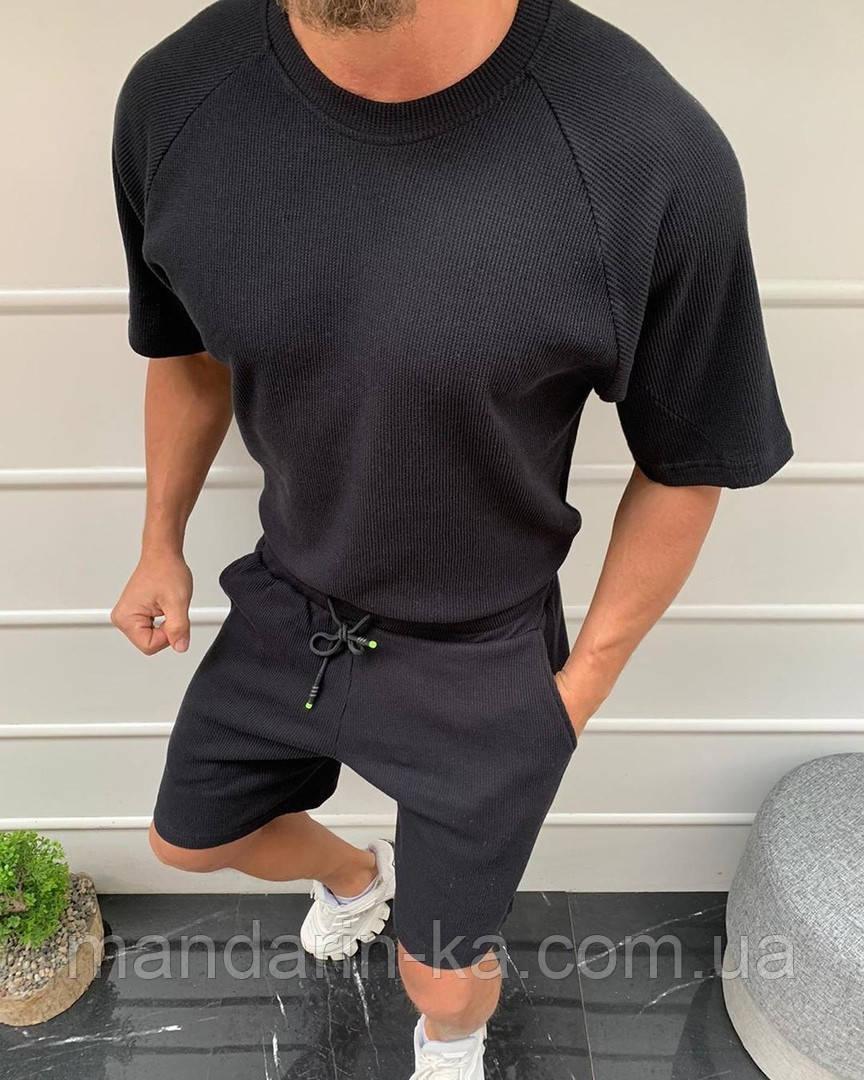 Комплект мужской черный футболка шорты