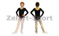Купальники гимнастические (трико)