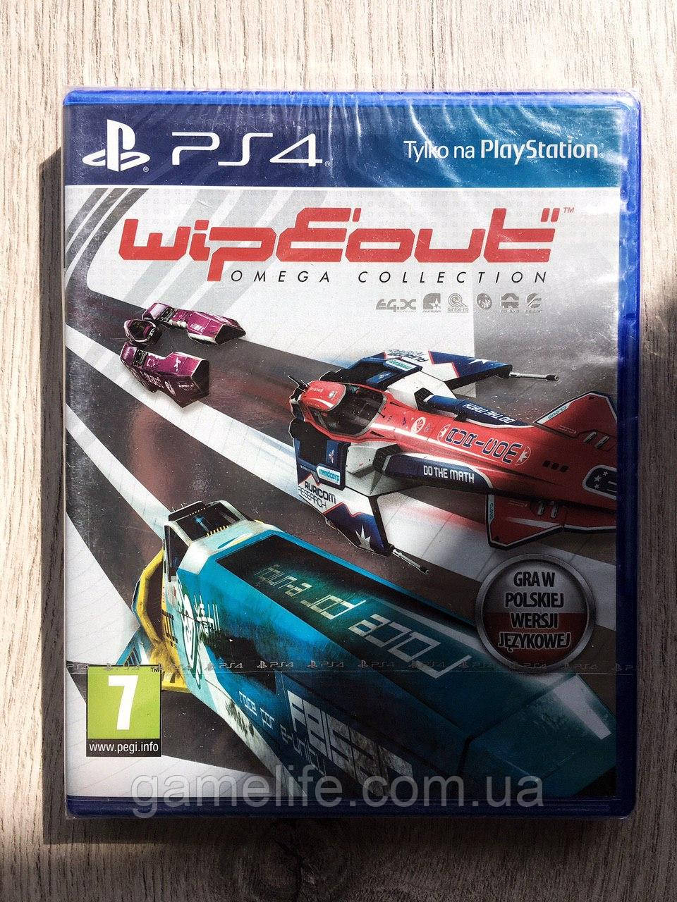 WipEout Omega Collection (новый) (рус. суб.) PS4