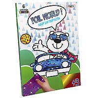 Картинка из фольги Foil World Медведь-водитель