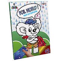 Картинка из фольги Foil World Мишка