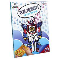 Картинка из фольги Foil World Робот