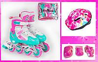 +Подарок +Детские Ролики+Шлем+Защита. Pink. размер 29-33\34-37