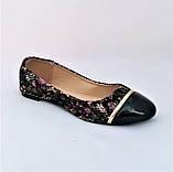 .Женские Балетки Чёрные Мокасины Туфли (размеры: 36,37,39), фото 3
